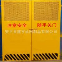 【厂家直销】现货供应优质不锈钢冲孔网 微孔冲孔板 镀锌圆孔网