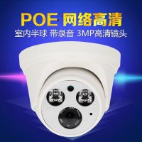 IPC-LINK摄像机渠道批发 IPC-LINK网络摄像机