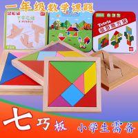 幼儿园教学具_【儿童学具】儿童学具价格_儿童学具图片 热门产品 - 中国供应商