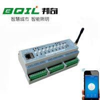 智能路灯控制器 9路全自动远程路灯监控终端 无线路灯遥控装置