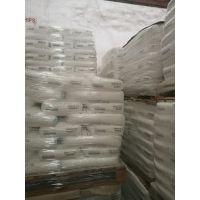 中国批售配色注塑改性用进口亨斯曼钛白粉R-TC30