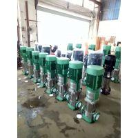 供应4kw32CDLF4-170立式轻型不锈钢多级离心泵,管道增压泵高扬程使用说明