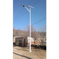 新疆伊犁太阳能路灯厂家/新疆伊犁新农村太阳能路灯厂家直销12V