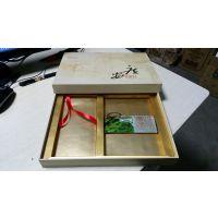 手工礼盒的折叠方法 零食包装纸盒 成都纸盒厂家
