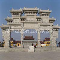 厂家供应景区门口雕塑石牌坊牌楼 大型仿古石山门牌坊