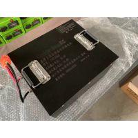 鸿晟能源24V100AH,清洁设备专用锂电池定制,洗地机,扫地车,质保3年