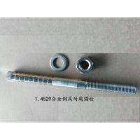 1.4529高耐腐合金钢锚栓 核电专用