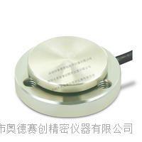 医疗检测专用压力传感器-奥德赛创厂家直供AUTO-ST106