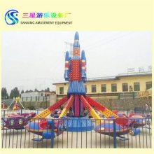 公园10臂自控飞机儿童游乐场设备生意***