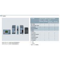 供应西门子SimoCode Pro C/S/V系列智能电机保护装置