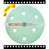 BOSDI-汽车金属专用圆砂纸片