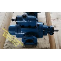 南京塞姆SNH40R46E6.7W21高压柴油输送螺杆泵