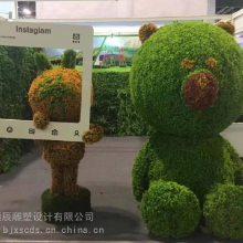 北京五色草绿雕厂家 植物绿雕 植物墙 仿真绿雕 绿雕造型厂家