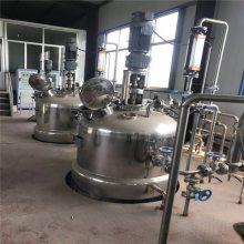 出售二手生物发酵罐 不锈钢种子罐