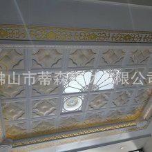铝扣板集成吊顶 厂家直销 450*450全屋吊顶系列 一件代发