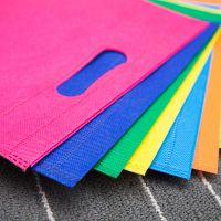 深圳品诺包装子生产保袋 无坊布袋 购物袋生产厂家 广告袋子 礼品袋 30*40*10 样品实