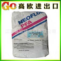 黑色PFA/日本大金/J-340 BK 可溶性聚四氟乙烯