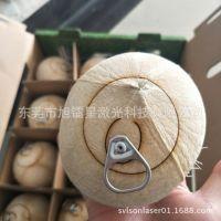 拉环椰皇镭射机 椰壳椰肉切割机 椰子壳半穿激光切割机厂家直供