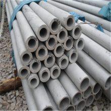 广东310S不锈钢管厂家 优质耐高温不锈钢工业管