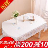 白色台布伸缩折叠桌椭圆形桌布防水防烫餐桌垫长椭圆形餐桌布