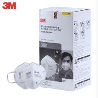 3m 9001/9002高效防尘劳保口罩工业颗粒物粉尘雾霾PM2.5高效口罩
