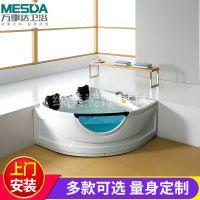万事达卫浴亚克力嵌入式水疗浴缸冲浪按摩浴缸独立式浴缸厂家定制