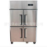 批发商用四门冷柜双机双温厨房冰箱展示柜冷冻冷藏保鲜柜