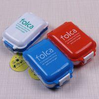 旅行便携式塑料药盒 韩式一周7格药盒 多功能迷你收纳盒礼品赠品