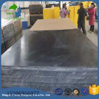 厂家定做各种含量含硼聚乙烯板
