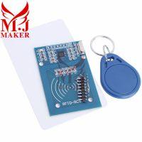 MFRC-522 RC522 RFID射频 IC卡感应模块 送S50复旦卡钥匙扣批发