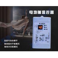 批发韩国电热膜电热板温度控制器 型号HF181静音数显定时