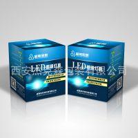 LED照明灯具包装盒定做 白卡蓝色折叠包装彩盒 厂家直供精美设计