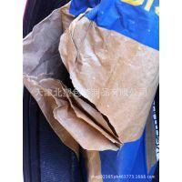 厂家加工定制吨袋集装袋 环保化工编织袋 柔性集装袋质量保证