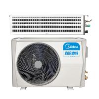 北京美的家用中央空调MDVH-V160W/N1-5R0(E1)