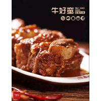 苏州一家专注美食拍摄的摄影专家一个在您身边的餐牌制作专家