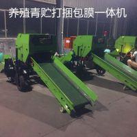 宁波ZN-5552自动打捆包膜机厂家销售