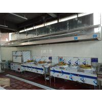 大同商用厨房排烟工程设计油烟净化设备排烟风机油烟净化器排烟管道