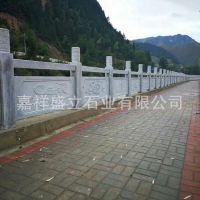 专业制作多规格石雕栏杆 大理石花岗岩石栏杆 路边防护栏板