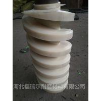 厂家供应尼龙拌料螺旋加工定制 尼龙拌料螺杆 耐低温v