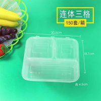 济南鑫飞鹏注塑2000鱼盒