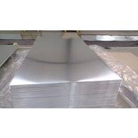上海2a12铝板厂家 2a12铝板附带材质报告