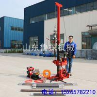 供应山东鲁探QZ-3可拆解的地质勘探钻机 便携式50米取样岩芯钻机