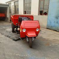 质量硬的电启动三轮车 柴油自卸大马力载货车 工地运输三马车