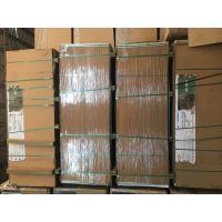 富可木业厂-中纤板优缺点-中纤板