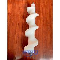 来图定做 尼龙螺旋分料器 尼龙粉料螺旋 福瑞尔耐磨材料多年老厂
