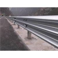 本溪高速公路护栏板-山东通程护栏板-高速公路三波护栏板