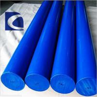 山东供应UHMW-PE蓝色棒 造纸专用耐磨阻燃超高分子量聚乙烯棒