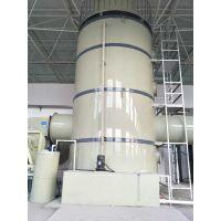 博天环保专业承接废气处理工程,专业设计废气治理方案报价