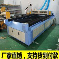 济南磐盛供应进口透明板亚克力激光切割机/有机玻璃激光镭雕机