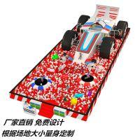 蒙童厂家直销室内亲子乐园游乐设备 新款百万海洋球池F1疯狂赛车模型